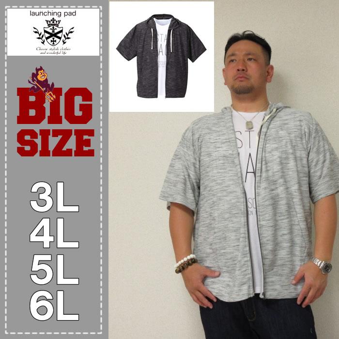 launching pad-甘編みタックボーダー半袖パーカー+半袖Tシャツ(メーカー取寄)