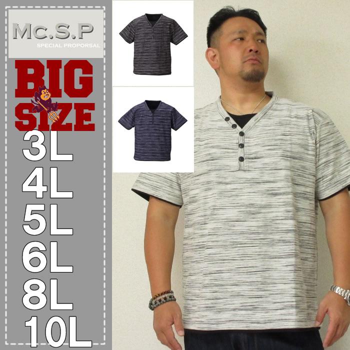 (5/31まで特別送料)Mc.S.P-フェイクレイヤードYヘンリー半袖Tシャツ(メーカー取寄)