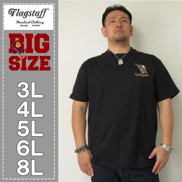 (5/31まで特別送料)FLAGSTAFF-半袖Tシャツ(メーカー取寄)
