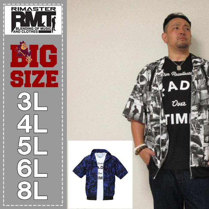 RIMASTER-メッシュフォト総柄半袖パーカー+半袖Tシャツ(メーカー取寄)
