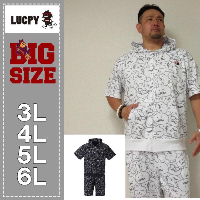 LUCPY-半袖フルジップパーカー+ハーフパンツ(メーカー取寄)