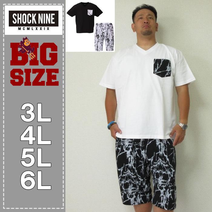 SHOCK NINE-半袖Tシャツ+ハーフパンツ(メーカー取寄)