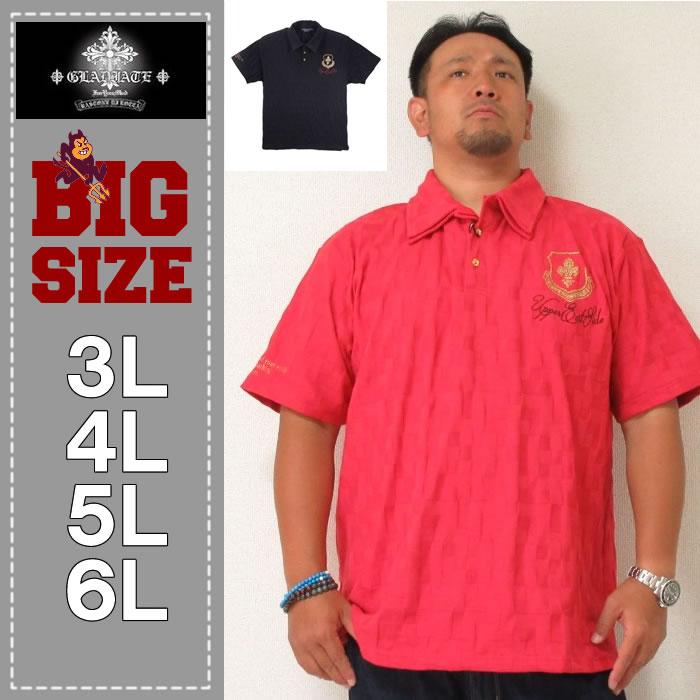 GLADIATE-ジャガード半袖ポロシャツ(メーカー取寄)