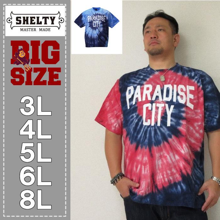 (2/3まで特別送料)SHELTY-タイダイプリント半袖Tシャツ(メーカー取寄)