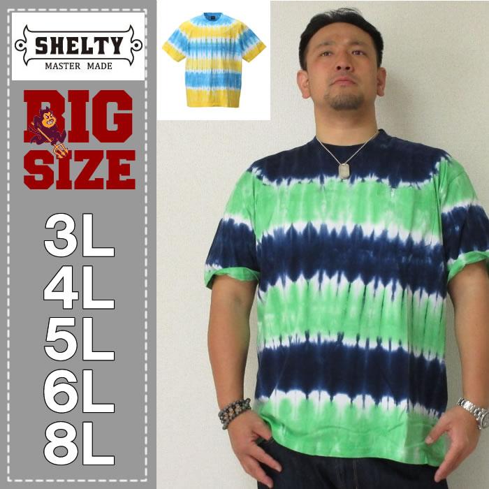 (本州四国九州送料無料)SHELTY-タイダイボーダーポケット付半袖Tシャツ(メーカー取寄)