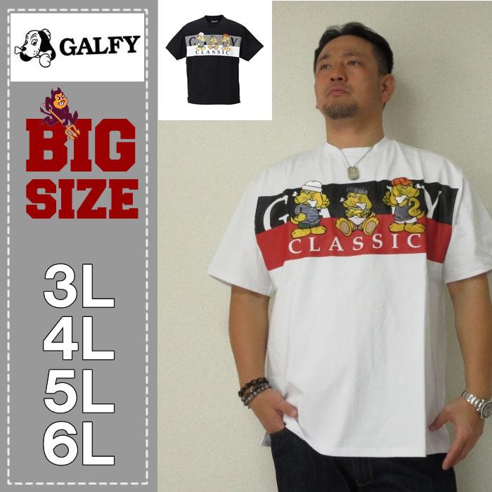 (4/30迄送料値下げ中)GALFY-刺繍半袖Tシャツ(メーカー取寄)
