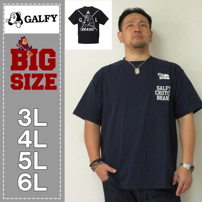 (本州四国九州送料無料)GALFY-アップリケ刺繍半袖Tシャツ(メーカー取寄)