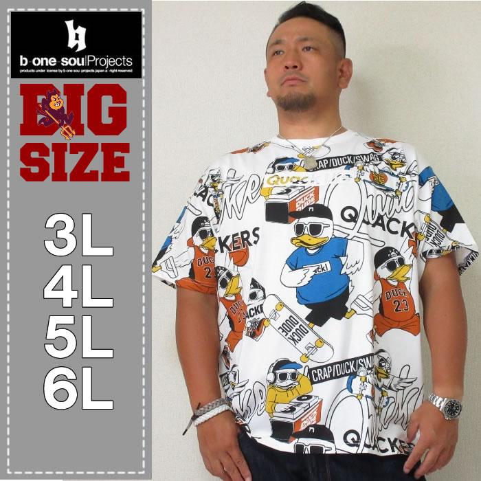 b-one-soul-DUCK DUDE 総柄プリント半袖Tシャツ(メーカー取寄)