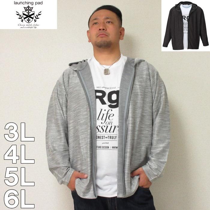 (6/30まで特別送料)launching pad-AB杢スラブミニ裏毛フルジップパーカー+半袖Tシャツ(メーカー取寄)