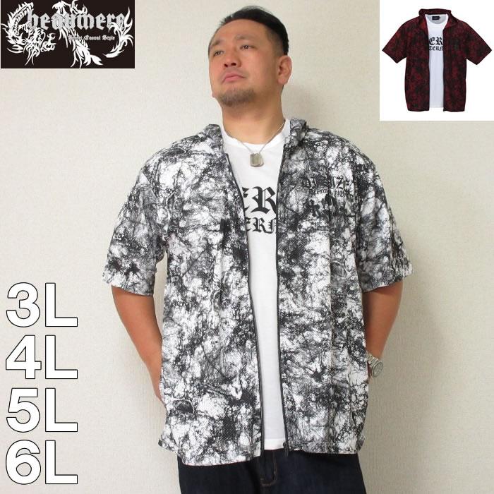 BEAUMERE-総柄メッシュ半袖フルジップパーカー+半袖Tシャツ(メーカー取寄)半袖 パーカー 半袖 Tシャツ 3L 4L 5L 6L ドクロ ストリート