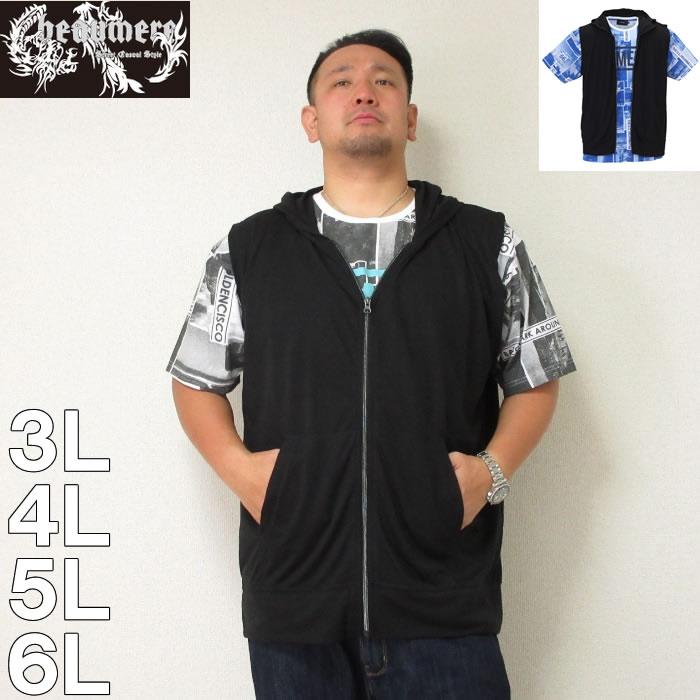 BEAUMERE-ノースリーブパーカー+総柄裾ラウンド半袖Tシャツ(メーカー取寄)