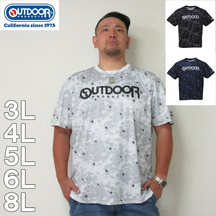 (8/31まで特別送料)OUTDOOR PRODUCTS-DRYメッシュ総柄半袖Tシャツ(メーカー取寄)ドライ 3L 4L 5L 6L 8L アウトドア Tシャツ