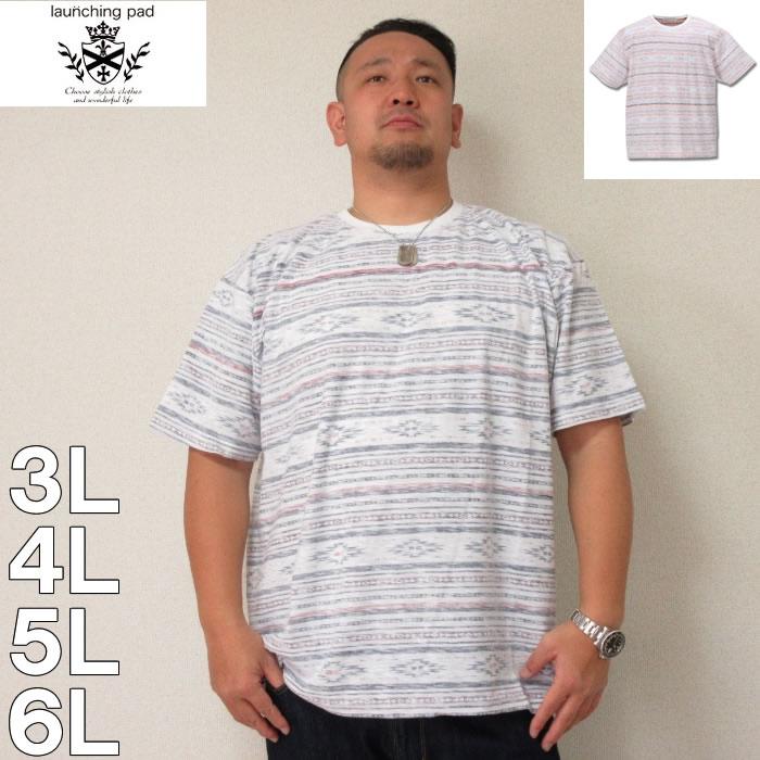 (本州四国九州送料無料)launching pad-裏プリントオルテガボーダー半袖Tシャツ(メーカー取寄)3L 4L 5L 6L ベーシック オシャレ デザイン Tシャツ 半袖 アメカジ ランチング