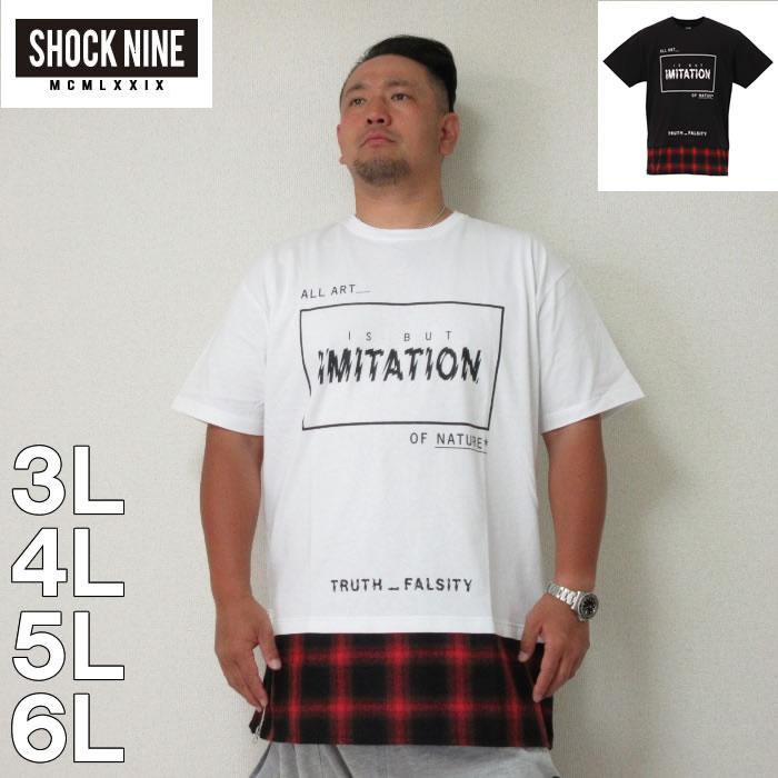 (8/31まで特別送料)SHOCK NINE-ロング丈裾チェック柄切替半袖Tシャツ(メーカー取寄)ショックナイン 3L 4L 5L 6L Tシャツ