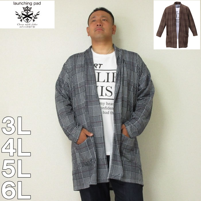 (本州四国九州送料無料)launching pad-グレンチェック柄 コーディガン+ 半袖Tシャツ(メーカー取寄)3L 4L 5L 6L