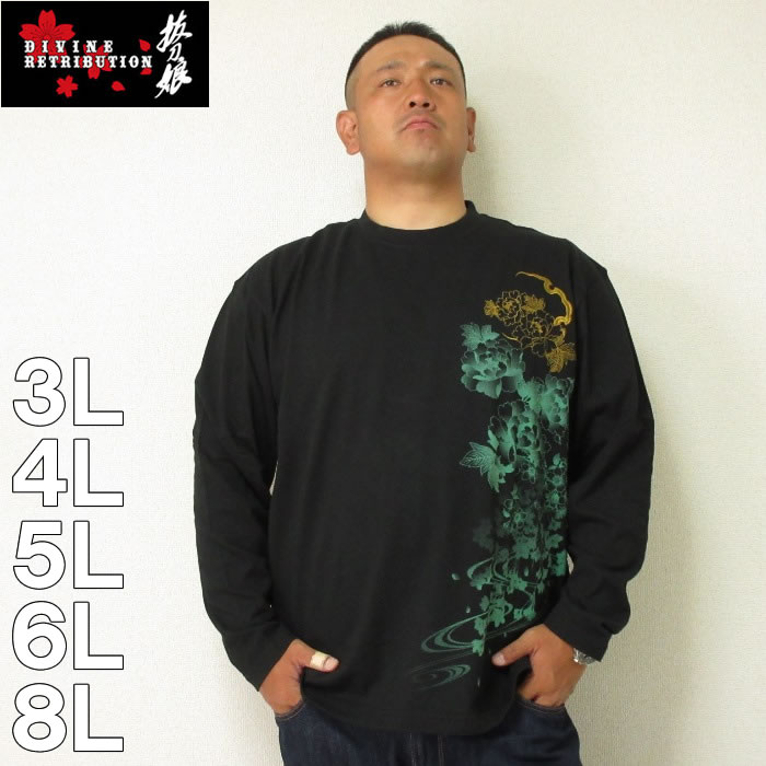 絡繰魂抜刀娘-結愛長袖Tシャツ(メーカー取寄)からくりたましい 3L 4L 5L 6L 8L 和柄 美女