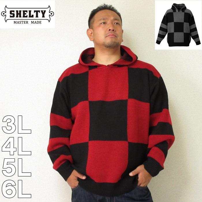 SHELTY-5ゲージチェッカーフラッグジャガードプルパーカー(メーカー取寄)3L 4L 5L 6L パーカー