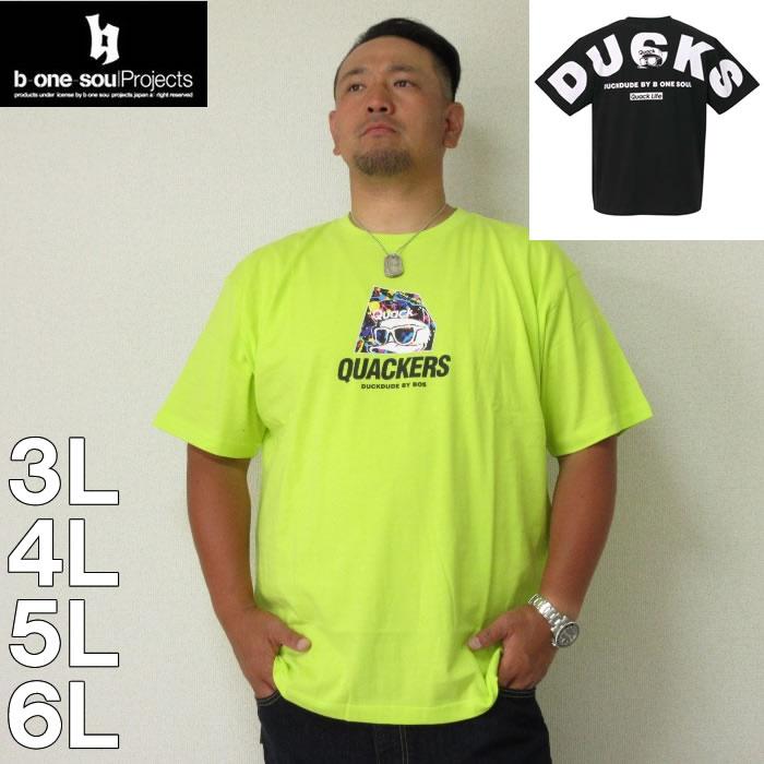b-one-soul-DUCK DUDEバックアーチ半袖Tシャツ(メーカー取寄)3L 4L 5L 6L ビーワンソウル Tシャツ