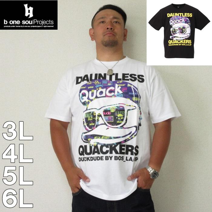 (8/31まで特別送料)b-one-soul-DUCK DUDEナイトシーン半袖Tシャツ(メーカー取寄)3L 4L 5L 6L ビーワンソウル Tシャツ