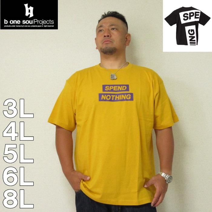 大きいサイズ メンズ b-one-soul-バックロゴプリント半袖 Tシャツ(メーカー取寄)3L 4L 5L 6L ビーワンソウル