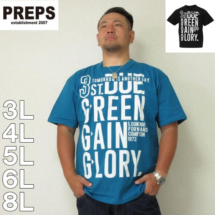 (8/31まで特別送料)PREPS-半袖Tシャツ(メーカー取寄)3L 4L 5L 6L 8L