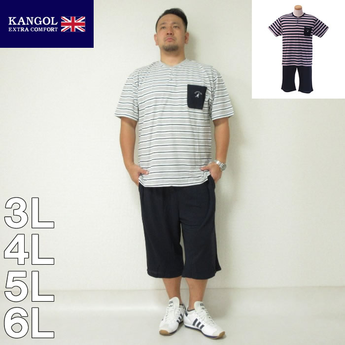 KANGOL EXTRA COMFORT-ジャガードボーダー半袖Tシャツ+鹿の子パンツセット(メーカー取寄)