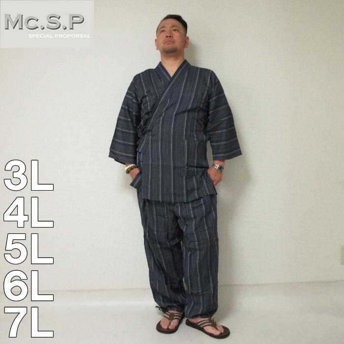 (9/30まで特別送料)Mc.S.P-作務衣(メーカー取寄)3L 4L 5L 6L 7L さむえ 作務衣 紺 ネイビー