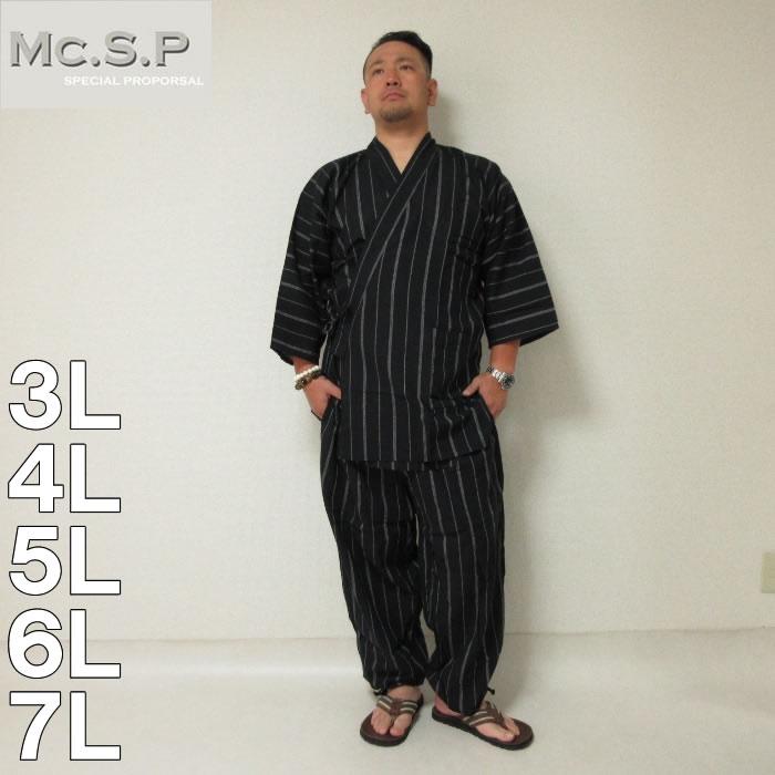 (9/30まで特別送料)Mc.S.P-作務衣(メーカー取寄)3L 4L 5L 6L 7L 作務衣 さむえ 黒 ブラック