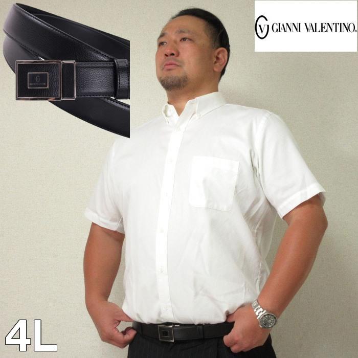 大きいサイズ メンズ GIANNI VALENTINO-フィットバックルベルト(メーカー取寄)長さ調節可能 本革と合成皮革 ウェスト150cmまで適応 ジャンニバレンチノ