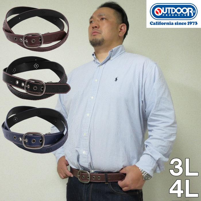 大きいサイズ メンズ 定番 OUTDOOR PRODUCTSトライバル柄型押しベルト(メーカー取寄)合成皮革 ウェスト140cmまで適応 ウェスト150cmまで適応