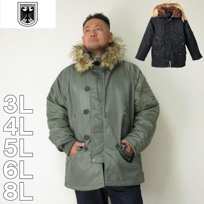 (本州四国九州送料無料)BUNDESWEAR-N-3Bジャケット(メーカー取寄)3L 4L 5L 6L 8L ミリタリー コート