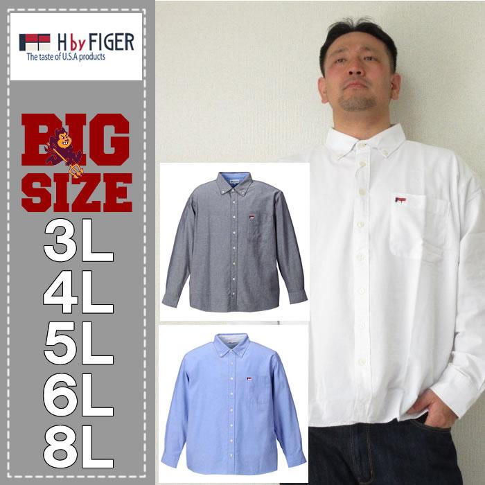 HbyFIGER-オックス長袖B.Dシャツ(メーカー取寄)