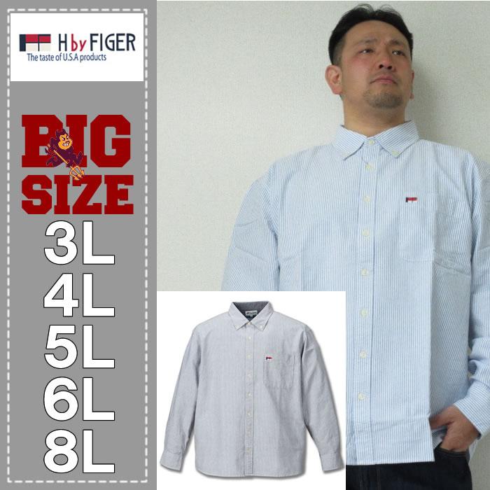 HbyFIGER-ストライプ長袖B.Dシャツ(メーカー取寄)