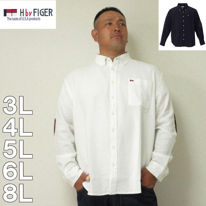 (本州四国九州送料無料)H by FIGER-エルボーパッチ付長袖B.Dネルシャツ(メーカー取寄)3L 4L 5L 6L 8L シャツ