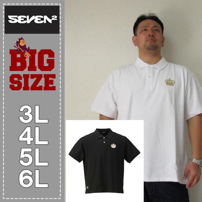 SEVEN2-半袖ポロシャツ(メーカー取寄)