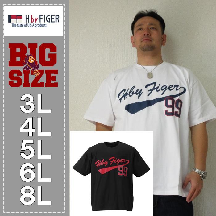 (5/31まで特別送料)H by FIGER-半袖Tシャツ(メーカー取寄)