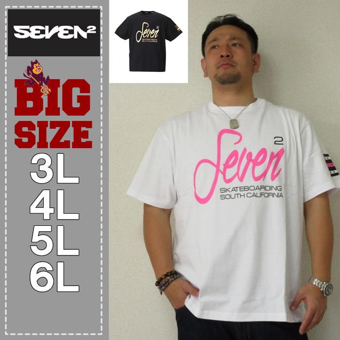 (4/30迄送料値下げ中)SEVEN2-半袖Tシャツ(メーカー取寄)