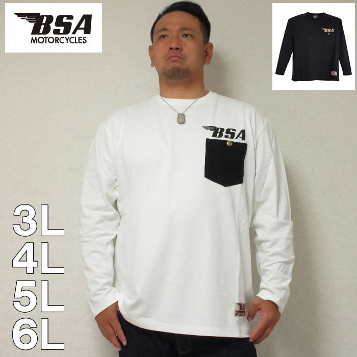 (5/31まで特別送料)BSA MOTORCYCLES-天竺コンチョ釦ポケット付長袖Tシャツ(メーカー取寄)