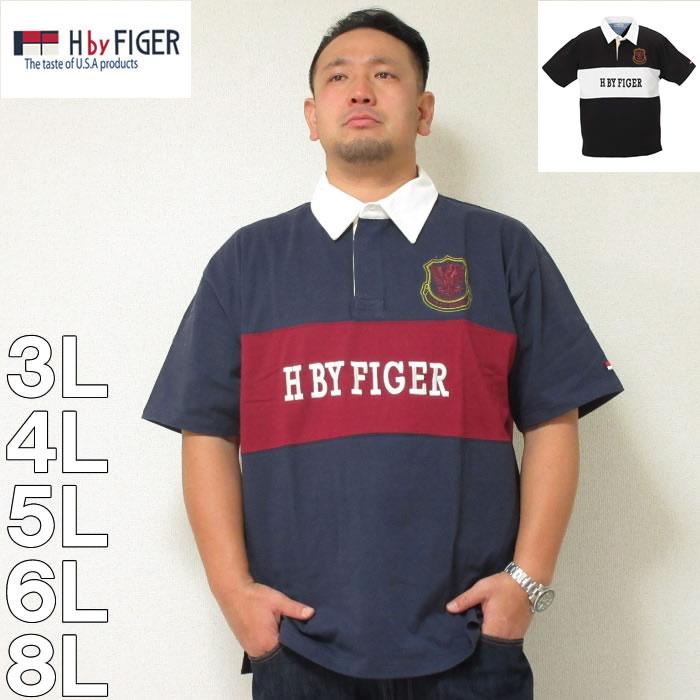 (5/31まで特別送料)H by FIGER-切替半袖ラガーシャツ(メーカー取寄)3L 4L 5L 6L 8L 半袖 ラガーシャツ ラグビーシャツ オシャレ さわやか