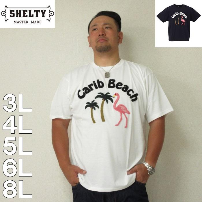 (5/31まで特別送料)SHELTY-フラミンゴサガラ刺繍半袖Tシャツ(メーカー取寄)3L 4L 5L 6L 8L 半袖 Tシャツ 白 紺