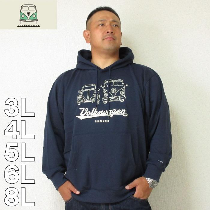 VOLKSWAGEN-裏毛 プル パーカー(メーカー取寄)3L 4L 5L 6L 8L ワーゲン HOOD フード ワーゲン