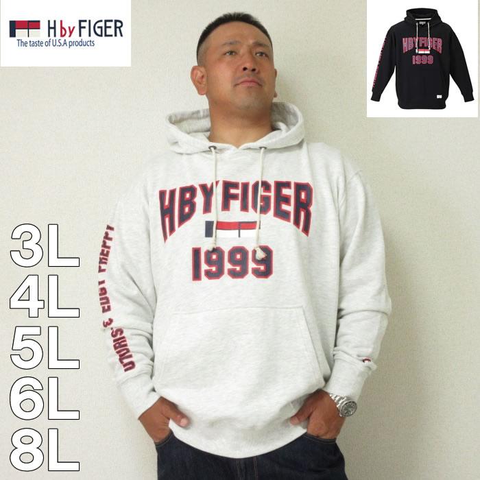 (3/2まで特別送料)H by FIGER-プル パーカー(メーカー取寄)3L 4L 5L 6L 8L HOOD フード