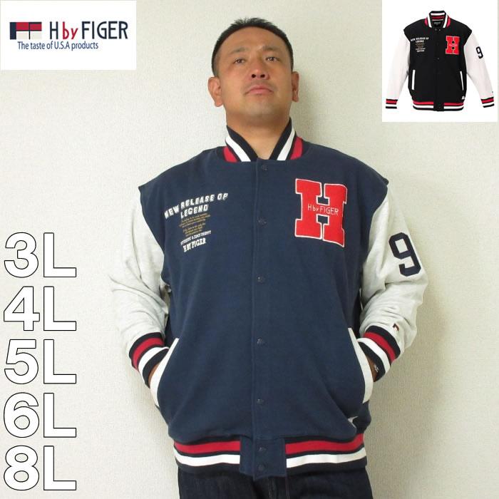 (12/31まで特別送料)H by FIGER-スウェットスタジャン(メーカー取寄)3L 4L 5L 6L 8L スタジャン