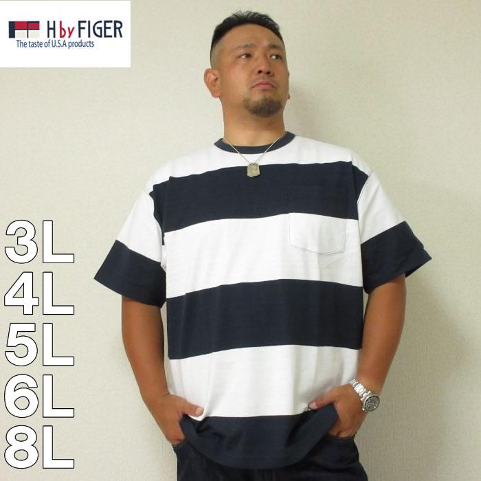 (本州四国九州送料無料)H by FIGER-ポケット付 ボーダー 半袖 Tシャツ(メーカー取寄)3L 4L 5L 6L 8L