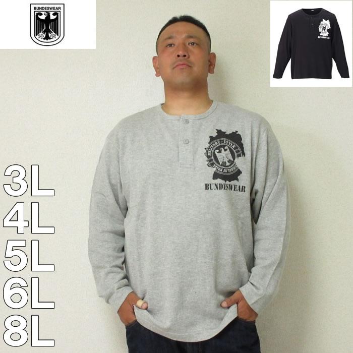 (本州四国九州送料無料)BUNDESWEAR-ワッフルヘンリーネック長袖Tシャツ(メーカー取寄)3L 4L 5L 6L 8L