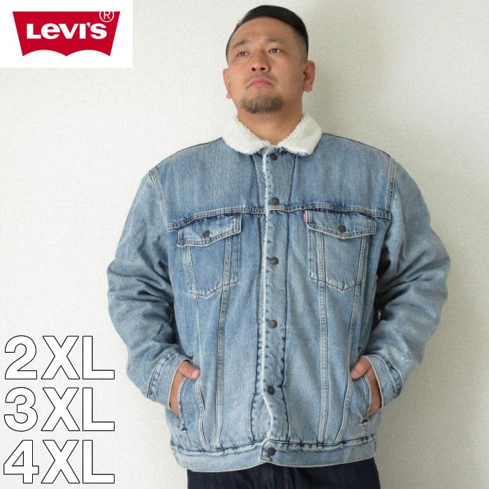 Levi's-TYPE3シェルパトラッカージャケット(メーカー取寄)