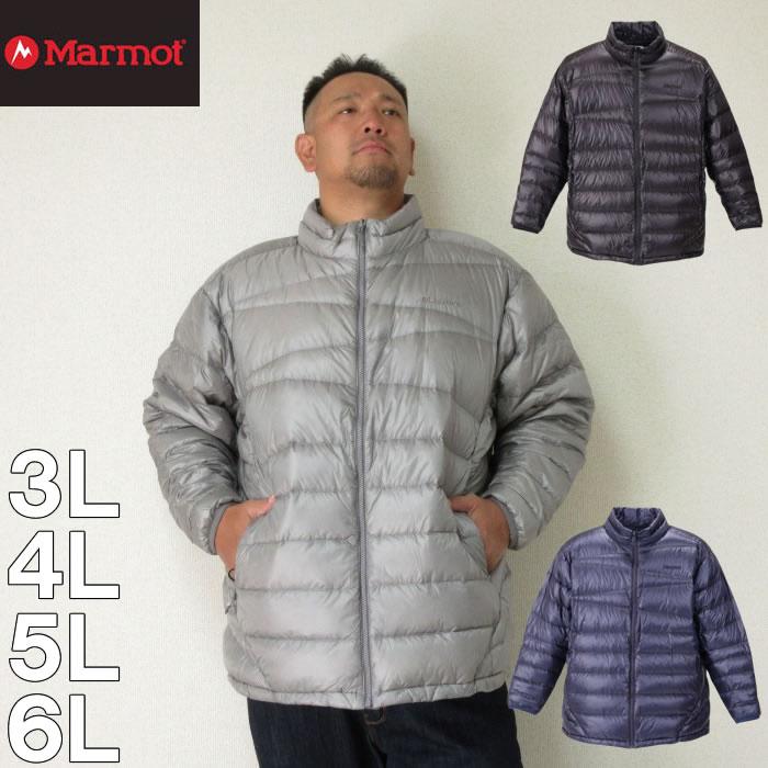 (1/31まで特別送料)Marmot-1000イーズダウンジャケット(メーカー取寄)3L 4L 5L 6L マーモット ダウン