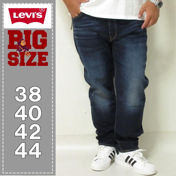 Levi's-502(TM)レギュラーテーパードデニムパンツ(メーカー取寄)-LEVIS(リーバイス)