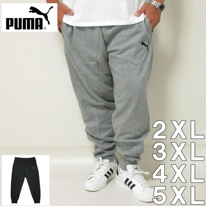 (本州四国九州送料無料)PUMA-モダンスポーツスウェットパンツ(メーカー取寄)-PUMA(プーマ)