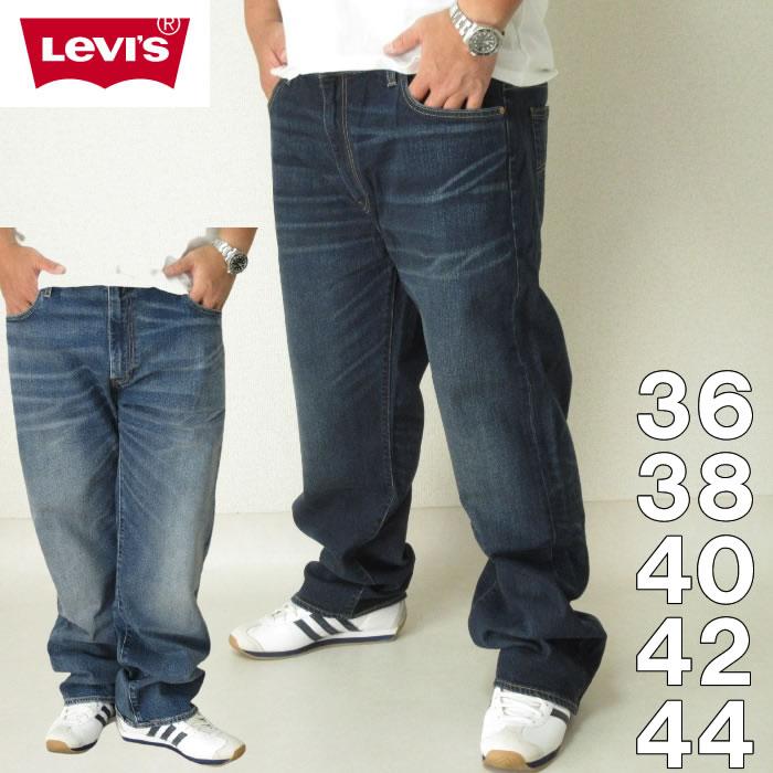 Levi's-569ルーズストレートデニムパンツ(メーカー取寄)-LEVIS(リーバイス)